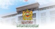 كونكور المجلس الأعلى للسلطة القضائية Concour CSPJ باغي يوظف 25 منصب أمين قضائي ايشيل 9 اخر اجل يوم 4 نونبر 2021