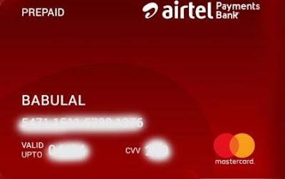 Airtel Virtual Debit Card Kaise कैसे प्राप्त करे