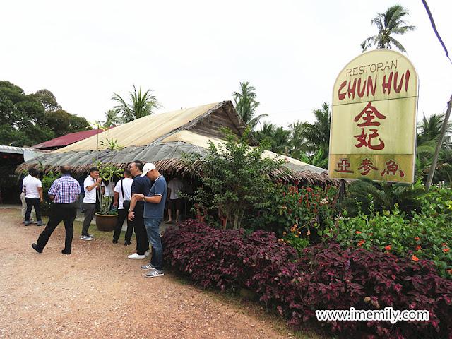 Chun Hui Asam Fish