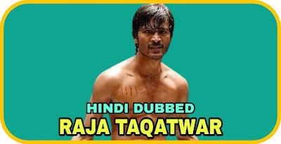 Raja Taqatwar Hindi Dubbed Movie