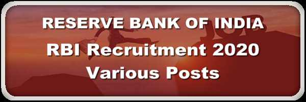 (All-India) Reserve Bank of India Jobs Notification 2020 – RBI Online Form @rbi.org.in Various