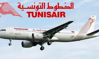 الخطوط التونسية   إجراءات خاصة بالمسافرين إلى فرنسا