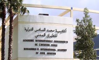ولوج أكاديمية محمد السادس الدولية للطيران المدني AIAC ..هذه هي شروط التسجيل في جميع التخصصات