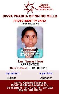 IDCard Template Design 4 as per Form-25C