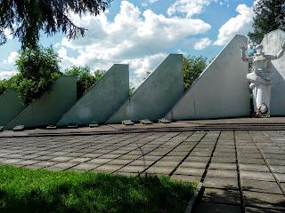 Дрогобич. Львівська обл. Військовий меморіал