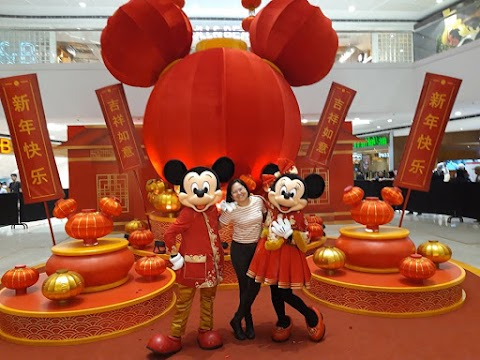 Welcome the Year of the Rat at SM Supermalls