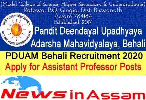 PDUAM Behali Recruitment 2020