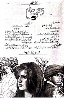 Haalim Episode 30 By Nimra Ahmed Urdu Novel Free Download Pdf