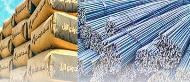 دراسة جدوى فكرة مشروع تجارة الأسمنت والحديد فى مصر 2021