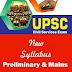 UPSC Preliminary & Mains New Pattern Syllabus Free PDF Book Download