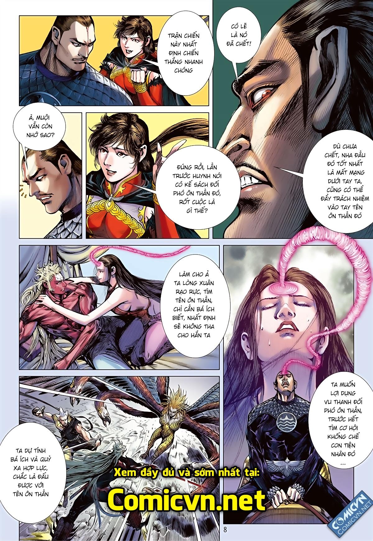 Sơn Hải Nghịch Chiến Chap 83 - Trang 7