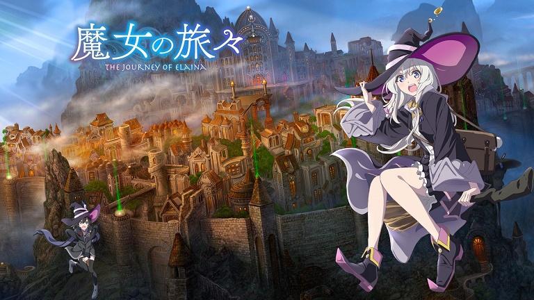 마녀의 여행 icon