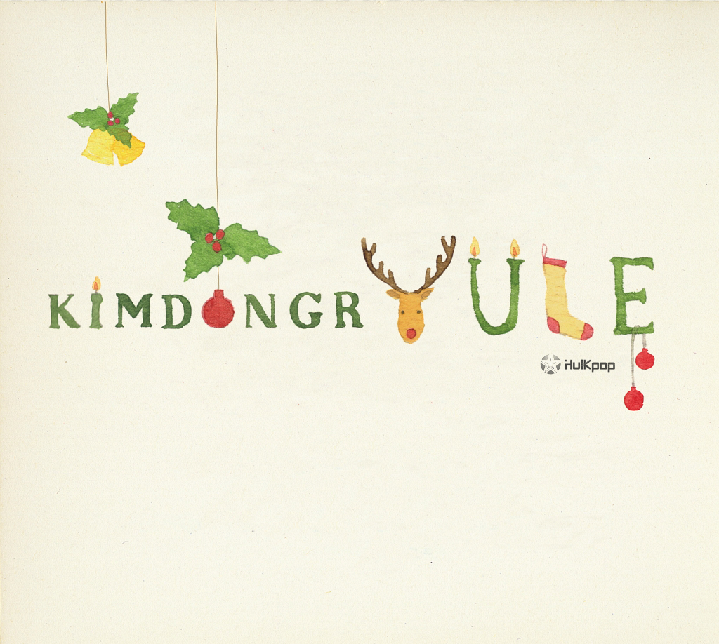 Kim Dong Ryul – KimdongrYULE – EP (FLAC)
