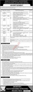 BISE Banu Jobs 2020 Board of Intermediate and Secondary Education Jobs 2020