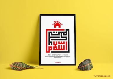 Kaligrafi Kufi Assalamu'alaikum CDR & PSD