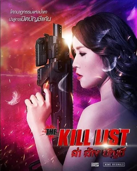 The Kill List 2020 Hindi ORG Dual Audio 330MB | 950MB HDRip Download