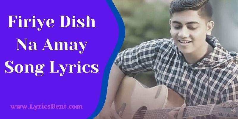 Firiye Dish Na Amay Song Lyrics