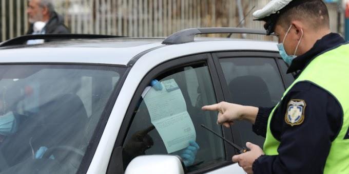 Απαγόρευση κυκλοφορίας: Εξετάζεται ο τριπλασιασμός των προστίμων