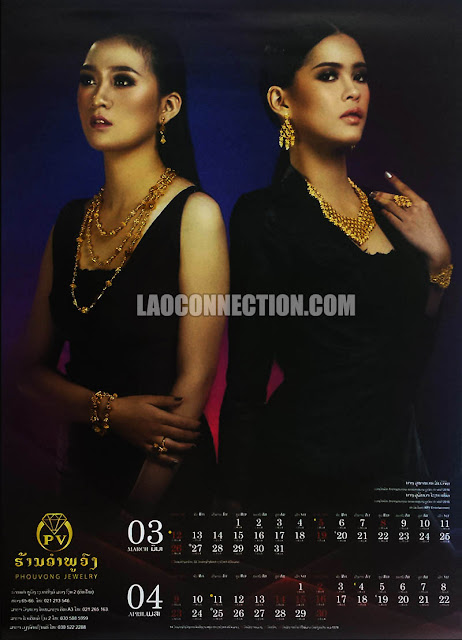 Phouvong Jewelry Calendar 2017 - March and April