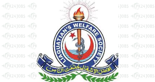 LUMS Hospital Hyderabad Jobs 2020 for Nurse Staff