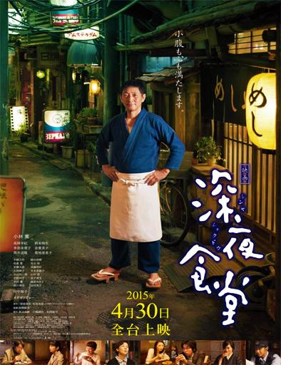 Ver Midnight Diner (Shinya shokudô) (2014) Online