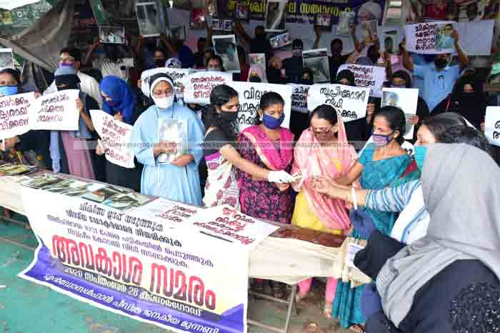 Appoint a neurologist and ensure treatment; The endosulfan-affected front campaigned for rights