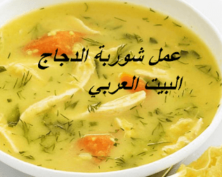 https://www.cookclub1.com/2015/06/chicken-soup.html