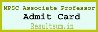 MPSC Associate Professor Admit Card 2015