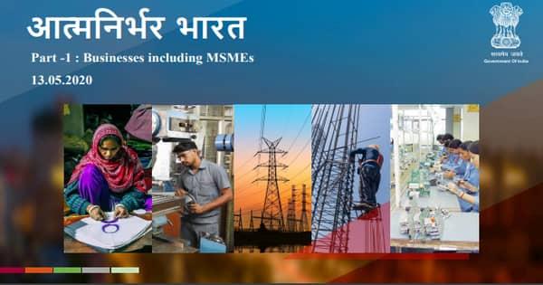 Aatma Nirbhar Bharat Abhiyan pdf