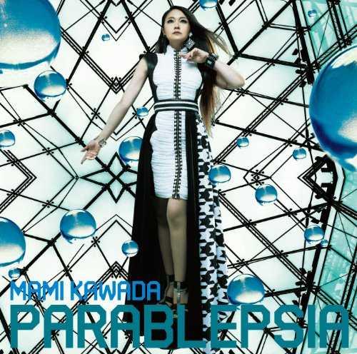 [Album] 川田まみ – PARABLEPSIA (2015.09.16/MP3/RAR)