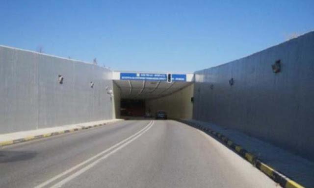 Προσωρινές κυκλοφοριακές ρυθμίσεις στην υποθαλάσσια σήραγγα Πρέβεζας-Ακτίου