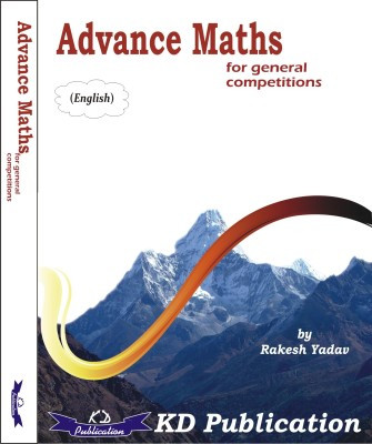 advance-math-pdf