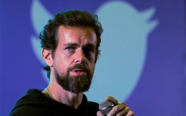 Δωρεά τριών εκατ.δολαρίων από τον επικεφαλής του Twitter σε πρόγραμμα βασικού εισοδήματος