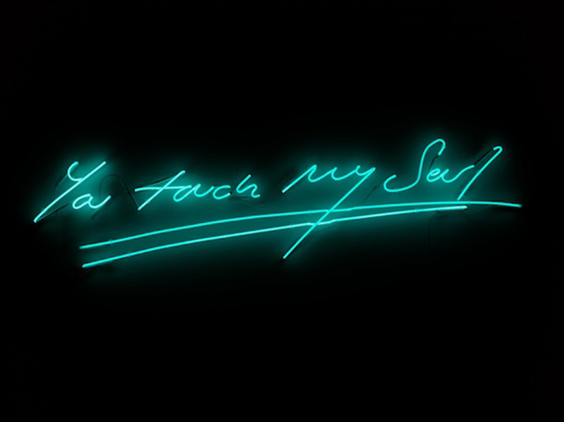 Tracey Emin, You touch my soul, 2012