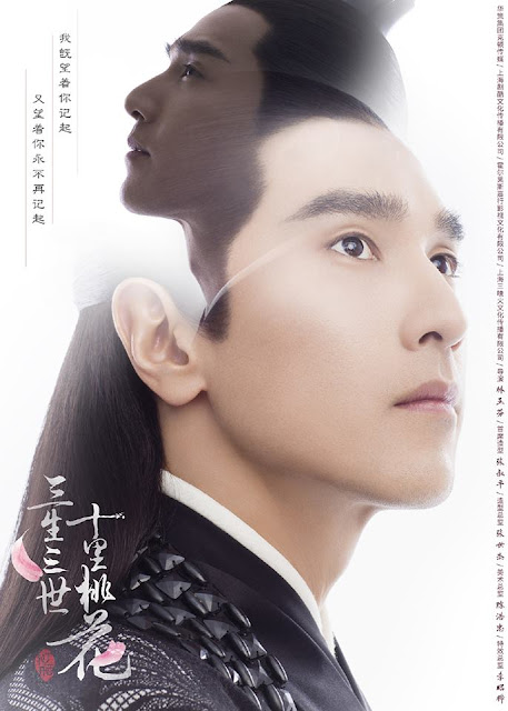 Three Lives Three Worlds Ten Miles of Peach Blossoms Mark Chao