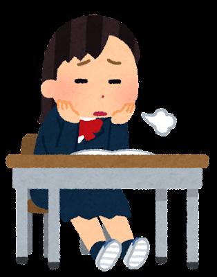 やる気のない中学生・高校生のイラスト(女子)