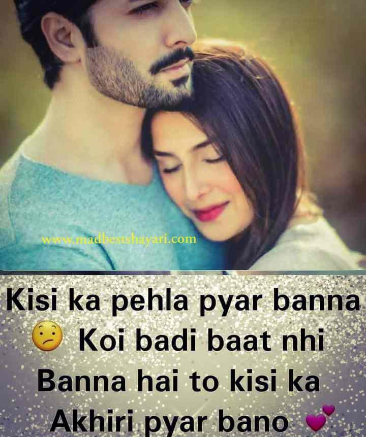 Alone Shayari Satatus