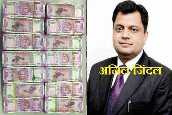 ed-attach-srs-group-rs-2510-crore-assets