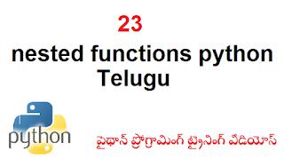 23 nested functions python Telugu