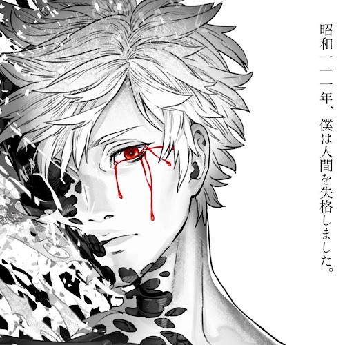 La película Human Lost tendrá adaptación a manga