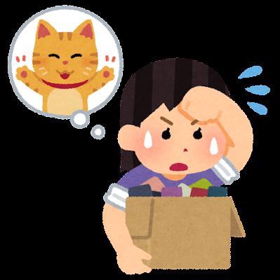 猫の手も借りたい人のイラスト(女性)
