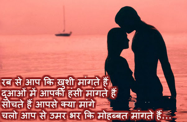 Propose Day Status Hindi Valentines Day Info