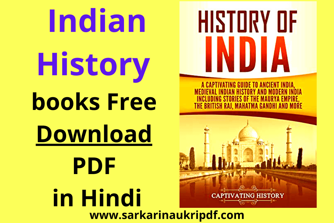 Indian History books Free Download pdf in Hindi