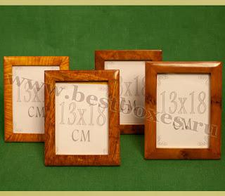 Рамочки для фотографий 13x18 массив кап, общая.