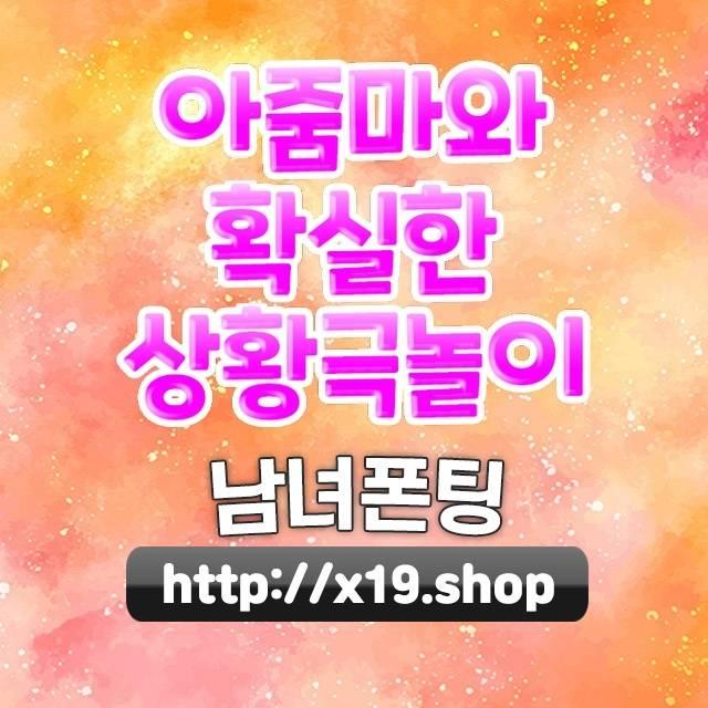 인천시중구비치원피스