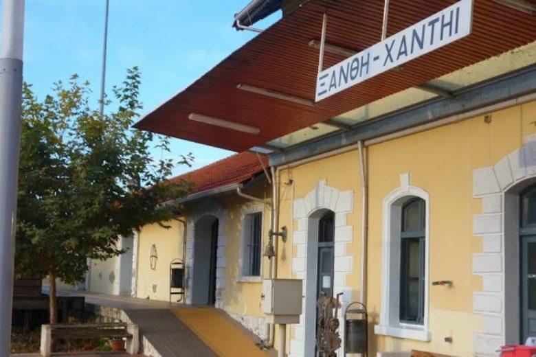 Σφυρίζει ξανά το τρένο στην Ξάνθη - Τα δρομολόγια