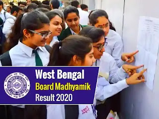 WEST BENGAL MADHYAMIK EXAM RESULT 2020 (মাধ্যমিক পরীক্ষার ফলাফল)