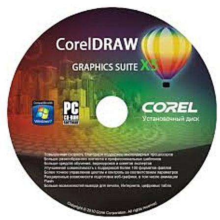 coreldraw graphic suite x5 free download full version