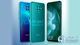 سعر ومواصفات هاتف هواوي نوفا 5 زد Huawei nova 5Z