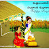 telugu Sankranti Greetings - Telugu Bhogi Greetings